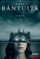 """The Haunting of Hill House"" - Romanian Movie Poster (xs thumbnail)"