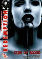 Lèvres de sang - British DVD cover (xs thumbnail)