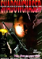 Shadowchaser - Movie Cover (xs thumbnail)
