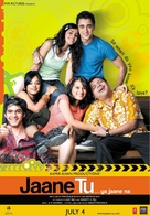 Jaane Tu Ya Jaane Na - Indian poster (xs thumbnail)