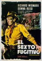 Backlash - Spanish Movie Poster (xs thumbnail)