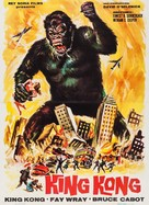 King Kong - Spanish Re-release movie poster (xs thumbnail)