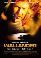 Steget efter - Danish Movie Poster (xs thumbnail)