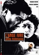 Yoidore tenshi - French DVD cover (xs thumbnail)