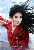 Mulan - International Movie Poster (xs thumbnail)