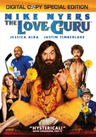 The Love Guru - DVD cover (xs thumbnail)