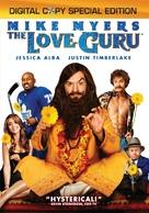 The Love Guru - DVD movie cover (xs thumbnail)