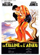 Love Is a Many-Splendored Thing - French Movie Poster (xs thumbnail)
