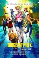 Harley Quinn: Birds of Prey - Dutch Movie Poster (xs thumbnail)