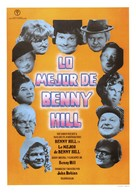 The Best of Benny Hill - Spanish Movie Poster (xs thumbnail)