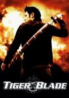Seua khaap daap - Movie Cover (xs thumbnail)