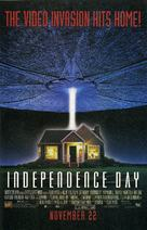 Independence Day - Video release movie poster (xs thumbnail)