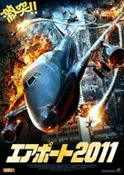Airline Disaster - Japanese DVD movie cover (xs thumbnail)