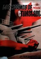 My iz Kronshtadta - Spanish Movie Poster (xs thumbnail)