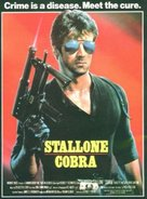 Cobra - Movie Poster (xs thumbnail)