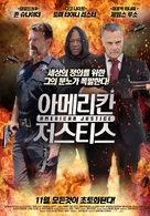 American Justice - South Korean Movie Poster (xs thumbnail)