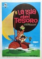 Dobutsu takarajima - Spanish Movie Poster (xs thumbnail)