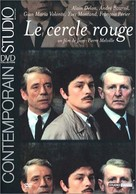 Le cercle rouge - French DVD cover (xs thumbnail)