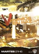 """V"" - Argentinian poster (xs thumbnail)"