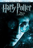 Harry Potter and the Half-Blood Prince - Turkish Movie Cover (xs thumbnail)