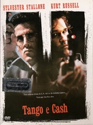 Tango And Cash - Portuguese Movie Cover (xs thumbnail)