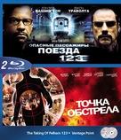 The Taking of Pelham 1 2 3 - Russian Blu-Ray cover (xs thumbnail)