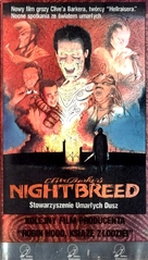 Nightbreed - Polish VHS movie cover (xs thumbnail)