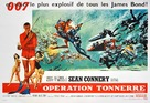 Thunderball - French Movie Poster (xs thumbnail)