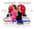 Heartbreakers - British Movie Poster (xs thumbnail)