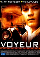 Eye of the Beholder - French Movie Poster (xs thumbnail)