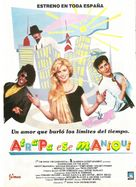 Mannequin: On the Move - Spanish Movie Poster (xs thumbnail)