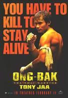 Ong-bak - Canadian Movie Poster (xs thumbnail)
