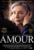 Amour - Canadian Movie Poster (xs thumbnail)