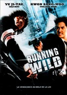Running Wild - French DVD cover (xs thumbnail)