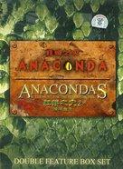 Anaconda - Chinese DVD movie cover (xs thumbnail)