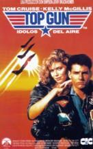 Top Gun - Spanish Movie Poster (xs thumbnail)