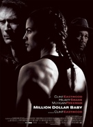 Million Dollar Baby - French Movie Poster (xs thumbnail)