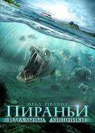 Mega Piranha - Russian DVD cover (xs thumbnail)