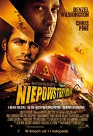 Unstoppable - Polish Movie Poster (xs thumbnail)
