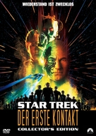 Star Trek: First Contact - German DVD cover (xs thumbnail)