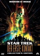 Star Trek: First Contact - German DVD movie cover (xs thumbnail)