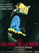 Le salaire de la peur - French Movie Poster (xs thumbnail)