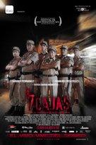 7 Cajas - Spanish Movie Poster (xs thumbnail)