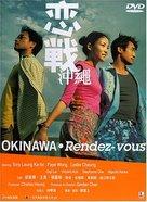 Luen chin chung sing - Hong Kong Movie Cover (xs thumbnail)