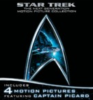 Star Trek: Nemesis - Blu-Ray movie cover (xs thumbnail)