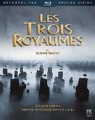 Chi bi - French Blu-Ray movie cover (xs thumbnail)