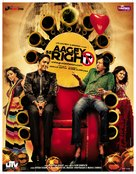 Aagey Se Right - Indian Movie Poster (xs thumbnail)