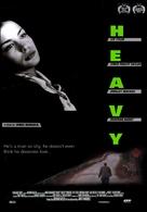 Heavy - British Movie Poster (xs thumbnail)