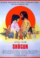 """Shogun"" - German Movie Poster (xs thumbnail)"