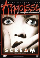 Scream - French DVD cover (xs thumbnail)